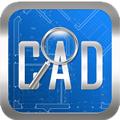 CAD快速看图软件安卓版