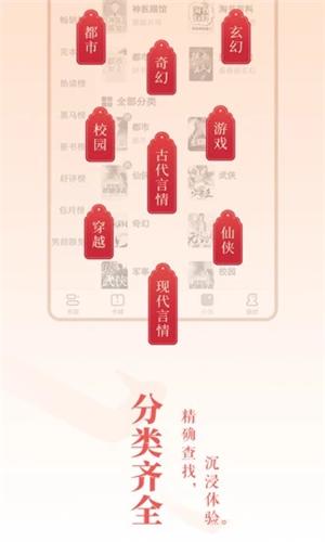 海棠书屋自由版
