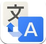 Google翻译安卓版