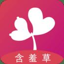 含羞草传媒4.20最新版