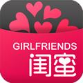 闺蜜圈app安卓版