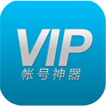 芒果tv免费vip账号共享神器安卓版