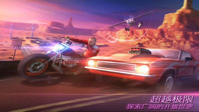 孤胆车神维加斯无限金币钻石版下载