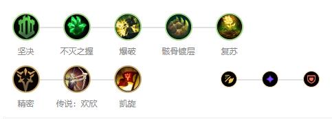 英雄联盟手游剑姬符文怎么搭配